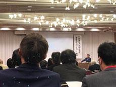 口腔外科研修 茨木市 永井歯科医院