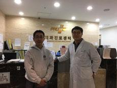 釜山大学附属病院歯科 茨木市 永井歯科医院