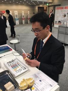 インプラント研修 2016 永井歯科医院 永井健太