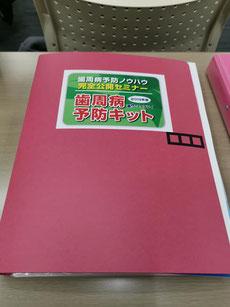 歯科医院経営 茨木市 永井歯科医院 令和元年度