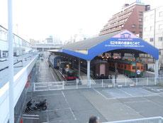 2014年4月6日に閉館した交通科学博物館