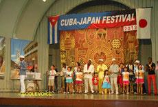 キューバ・ジャパンフェスティヴァル2013