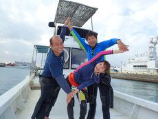石垣港ダイビングボート「HARU」号出港