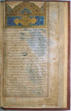 Qanun, Ibn Sina (page 1)