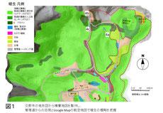 図1.エビフライを見つけた森周辺の植生
