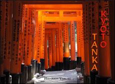 Kyoto - Tanka