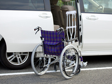 身体障害者の移動支援のご案内
