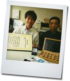 大柴製作所と日本コンピュータ開発