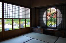 Tofuku-ji Komyoin Temple in Kyoto