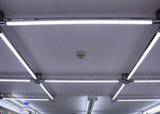 なんとうはLED灯を使用しています