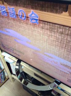 杉集成材の延長改造アイディア棚板