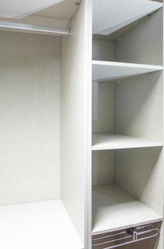 Mide siempre todo el armario antes de colocar los módulos - AorganiZarte