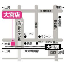 リオネットセンター大宮店 株式会社岡野電気