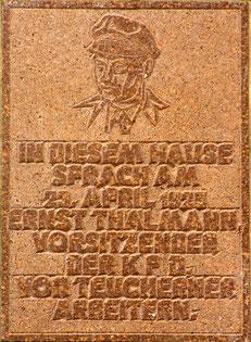 """Gedenktafel am """"Grünen Baum"""""""