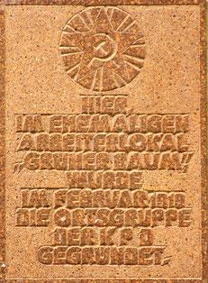 Gedenktafel zur KPD Gründung 1919