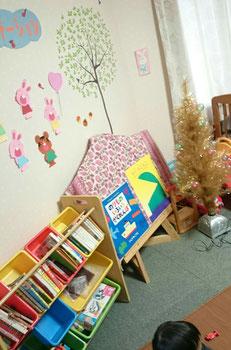 高槻市ママヨガ・ピラティス教室/ママズバランスヨガのブログ写真