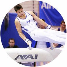 Athletictraining, Athletic, Leistungssport, Betreuung, Medizin, Physiotherapie