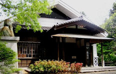 山王草堂(徳富蘇峰住居跡)