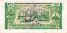 200 laotische Kip