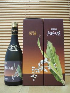 25度古酒月桃の花