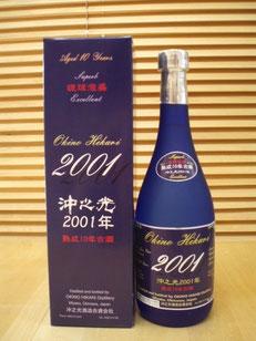 30度10年古酒2001年