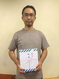 優勝:田村選手