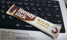 Blendy stick、愛飲してる証拠写真(笑)