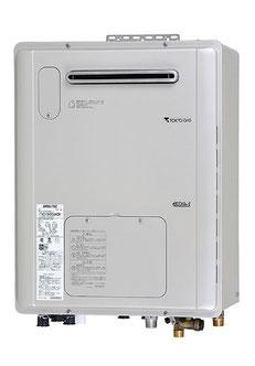 冬が来る前に、、経年温水機器のお取替えをご検討ください。