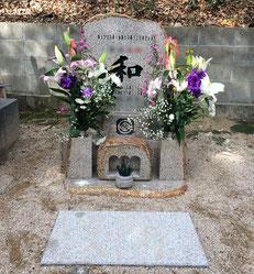 夫婦墓:岡山市2015.12