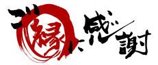 入国管理局 新百合ケ丘