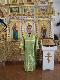 Тихоненко Владимир Викторович