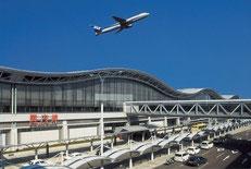 名取市 仙台空港