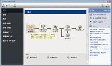 簿記 弥生ソフト
