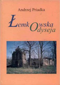 Łemkowska Odyseja