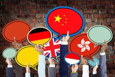 Unsere Mitarbeiter sprechen Deutsch, Englisch, Mandarin Chinesisch, Kantonesisch und Indonesisch.