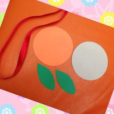 用意するもの 色画用紙と厚紙の丸く切ったもの。葉っぱ型の色画用紙。リボン。