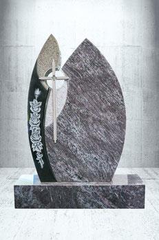 Grabstein mit Edelstahlkreuz