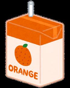 オレンジジュースのしみ抜き