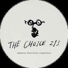 日本の絵本作家、イラストレーターであるミヤタタカシのドローイング。ザ・チョイス入選報告