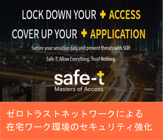 Safe-T Secure Application Access