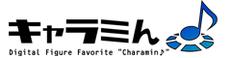 キャラミん♪公式ホームページ
