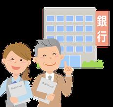 沖縄|不動産|金銭管理