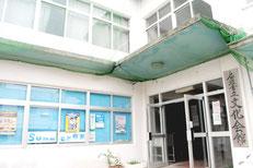 老朽化が進む文化会館。外壁に張られたネットが目立つ(5日午後)