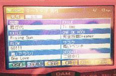 市内のカラオケ店で表示された歌のランキング。「君が代」が人気歌手を差し置いて上位となっている