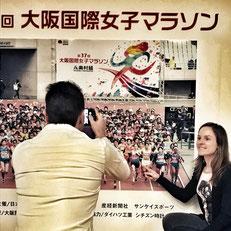 Anja vor dem Startfoto des Osaka Women's Marathon
