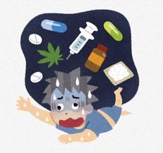 薬物依存 イラスト