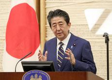 4月7日 7都府県緊急事態宣言発令