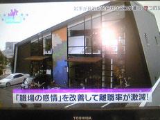 福岡にある有名美容院「バグジー」