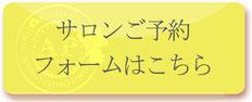 ロミロミスクール ロミロミ スクール サロン 東京 渋谷 滋賀