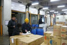 消防設備点検が必要な冷蔵食品物流センター|新潟